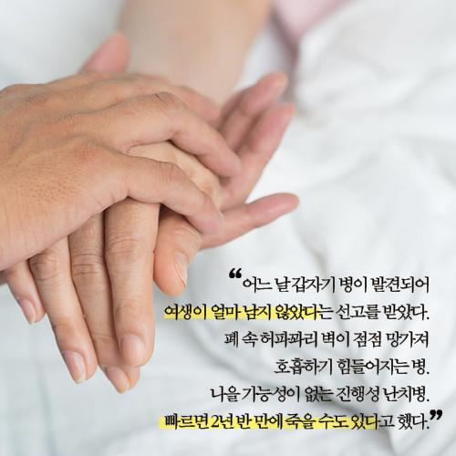 예스24_힘있게살고_카드뉴스2.jpg