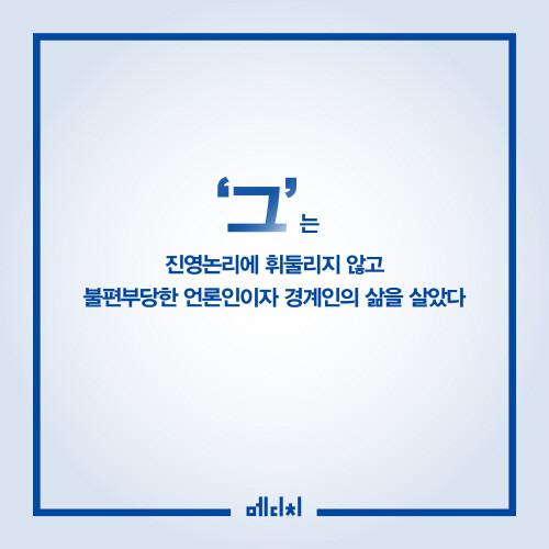 손석희_카드뉴스(750x750)3.jpg
