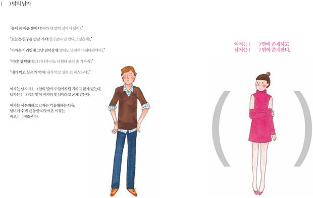 김은주 작가가 가장 좋아하는 『1cm』