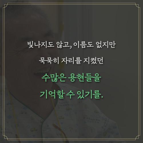 예스_요한씨돌용현_500x500_15.jpg