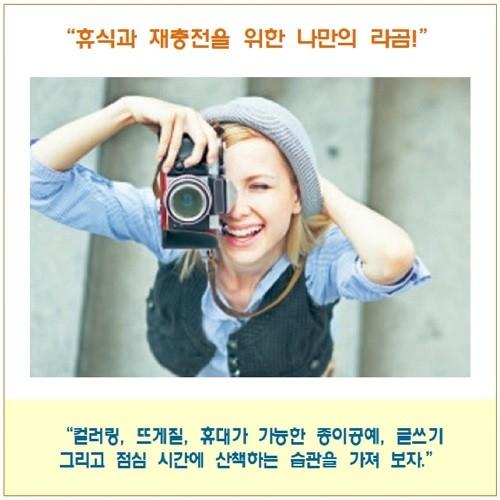 라곰카드(500)-5.jpg