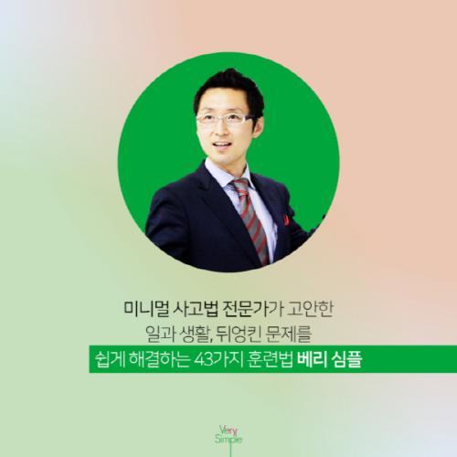 베리심플_예스24 (4).png