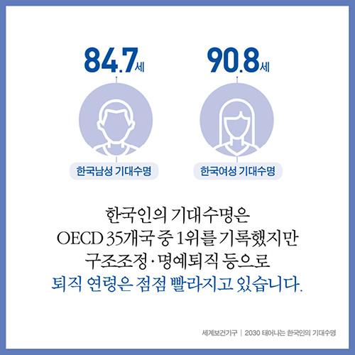 예스24카드뉴스_반퇴의정석_3.jpg
