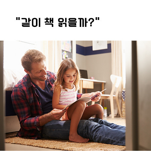 아이와대화하고있나요10.jpg