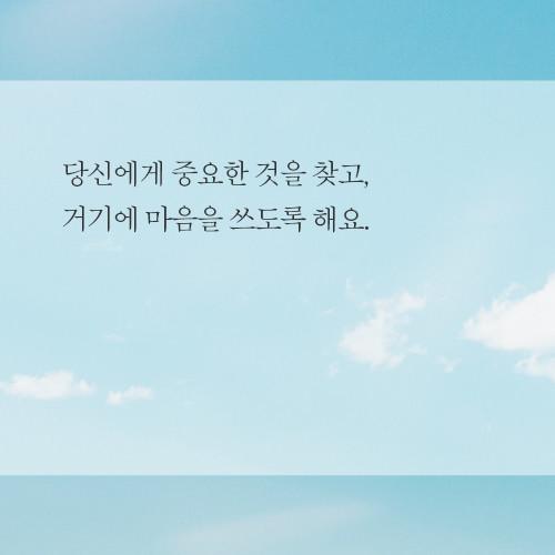 행복연습 카드뉴스-예스9.jpg