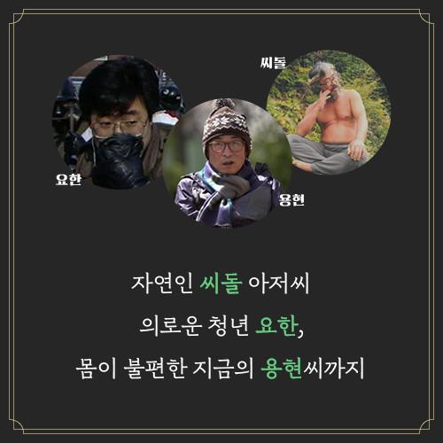예스_요한씨돌용현_500x500_2.jpg