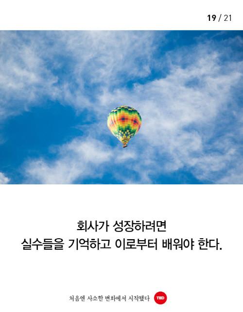 사소한결정_이카드19.jpg