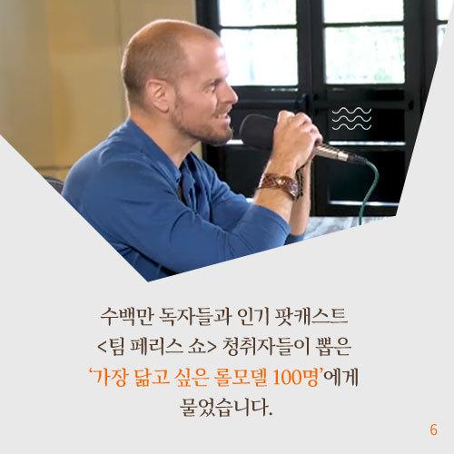 마흔이-되기-전에_채널예스_카드뉴스6.jpg