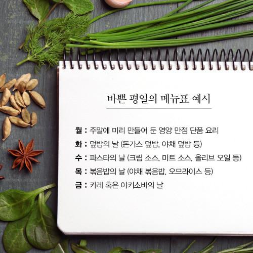 워킹맘_카드뉴스0110.jpg