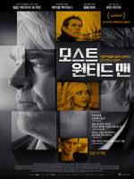 movie_image-(7).jpg