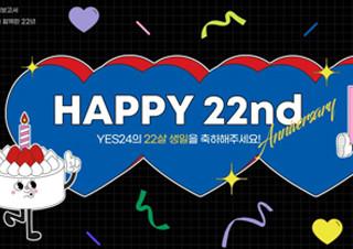 예스24, 창립 22주년 맞아 서비스 이용 데이터 공개  | YES24 채널예스