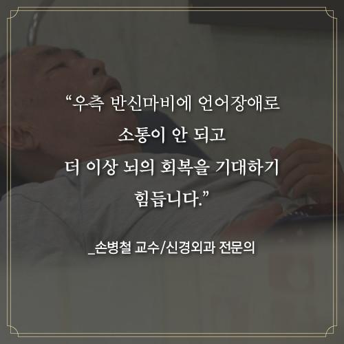 예스_요한씨돌용현_500x500_7.jpg