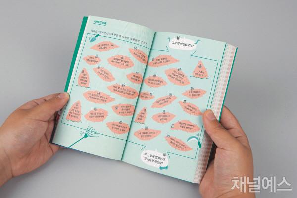 01_book-1.jpg