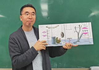 토론 수업 때 학생들이 가장 좋아한 그림책은?  | YES24 채널예스