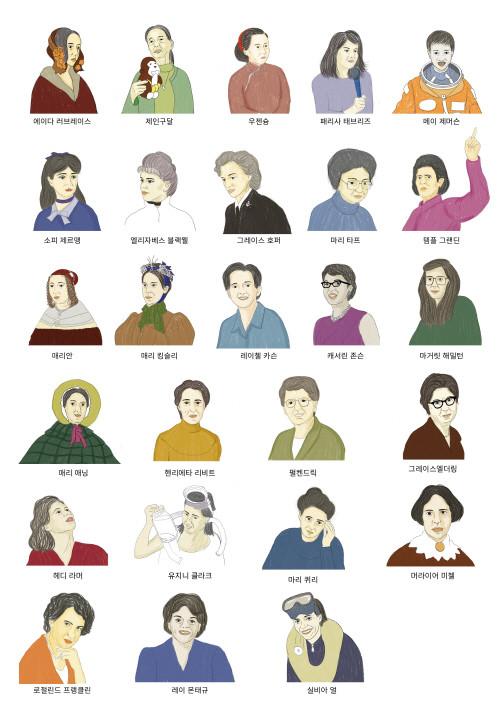 프린티어 걸들을 위한 과학자 편지 이미지1.jpg