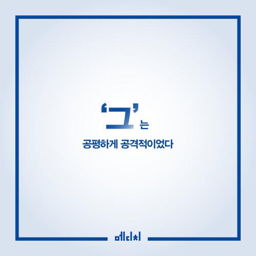 손석희_카드뉴스(750x750)2.jpg