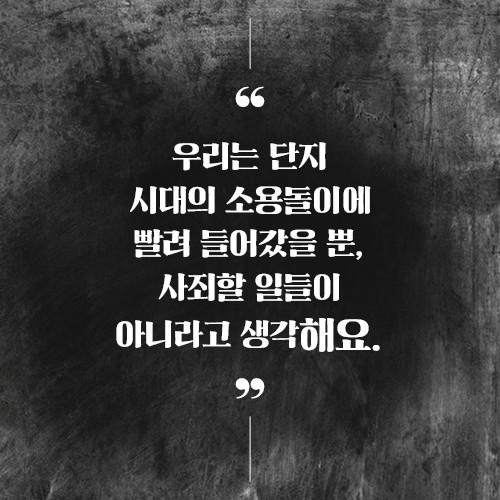 어느독일인의삶_예스_카드리뷰_9.jpg