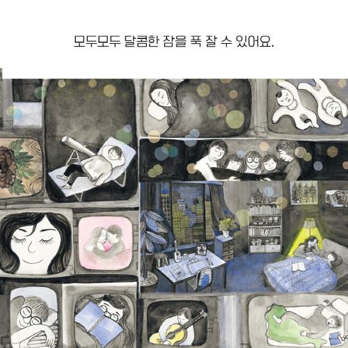 강남귀신_SNS_카드뉴스_9009.jpg