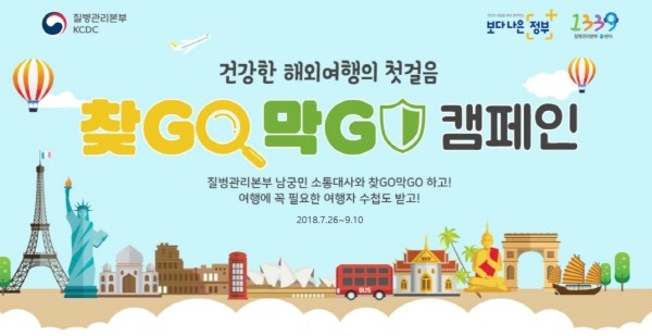 예스24 '찾GO 막GO 캠페인' 동참.jpg