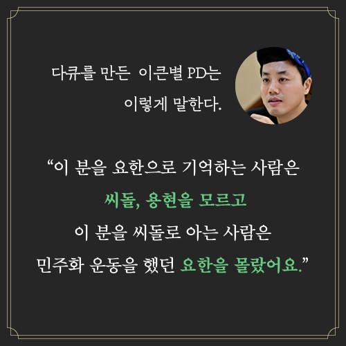 예스_요한씨돌용현_500x500_9.jpg