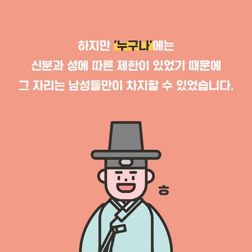 임윤지당평전 SNS카드뉴스 710X710_3.jpg
