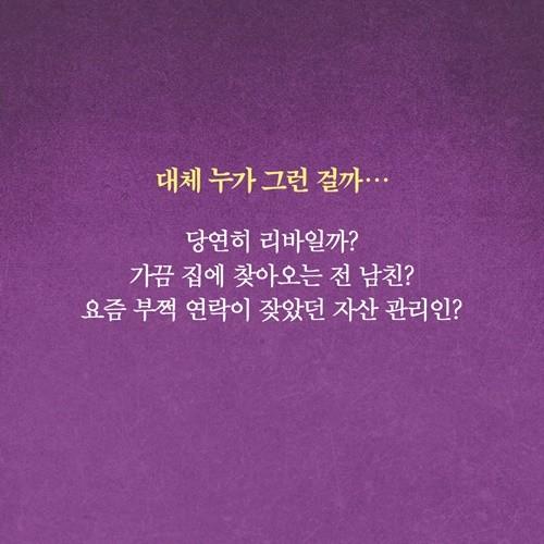 내휴식_카드12.jpg
