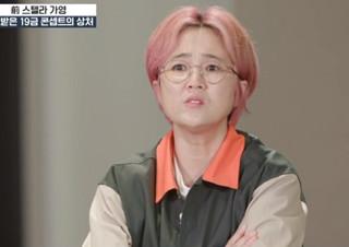 [권김현영의 여자들의 사회] <미쓰백>, 백지영과 8명의 아이돌 | YES24 채널예스