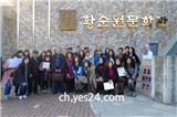 http://image.yes24.com/images/chyes24/황/석/영/소/황석영소설학교01.jpg