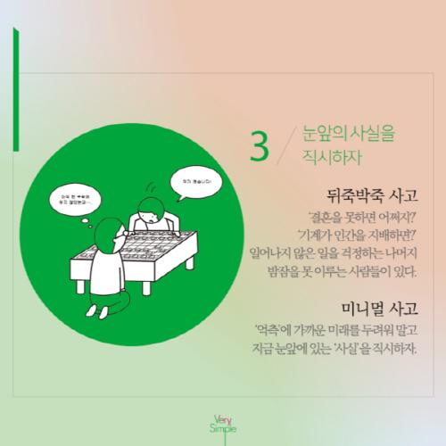 베리심플_예스24 (7).png