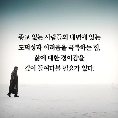 yes24_97911588845057.jpg
