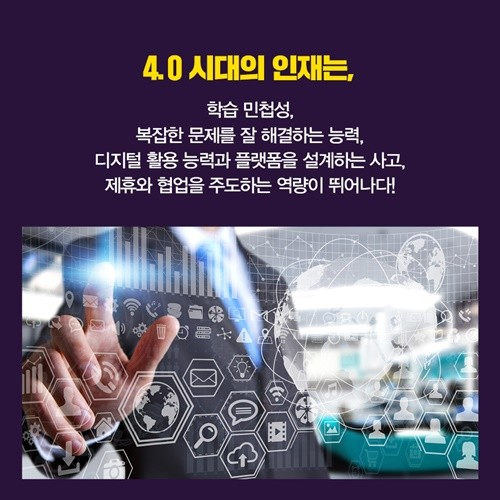 미래조직4.0-카드뉴스_10.jpg