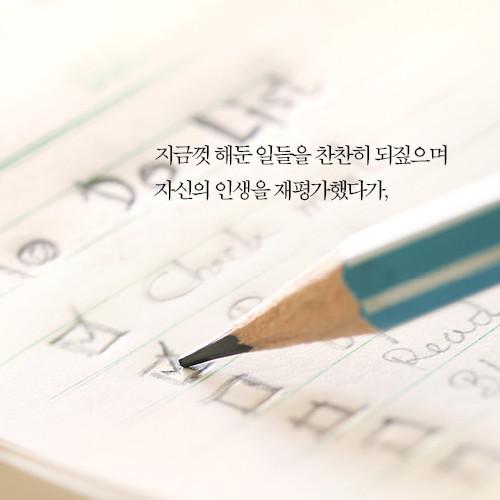예스24_힘있게살고_카드뉴스7.jpg