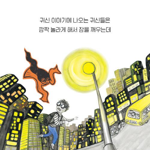 강남귀신_SNS_카드뉴스_9006.jpg