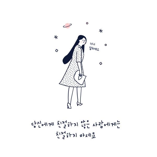 김수현 본문 그림2.jpg