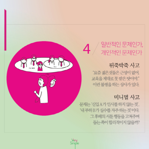 베리심플_예스24 (8).png