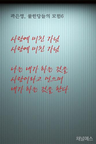 크기변환_곽은영.jpg