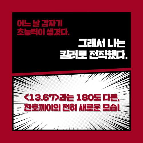 한스미디어_풍선인간_카드뉴스_09.jpg