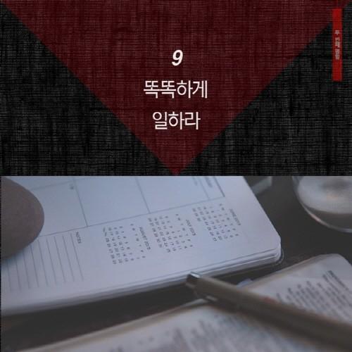 두번째명함_문화산책18.jpg
