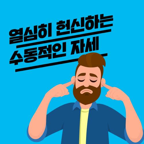 세금재테크-카드뉴스수정3.jpg