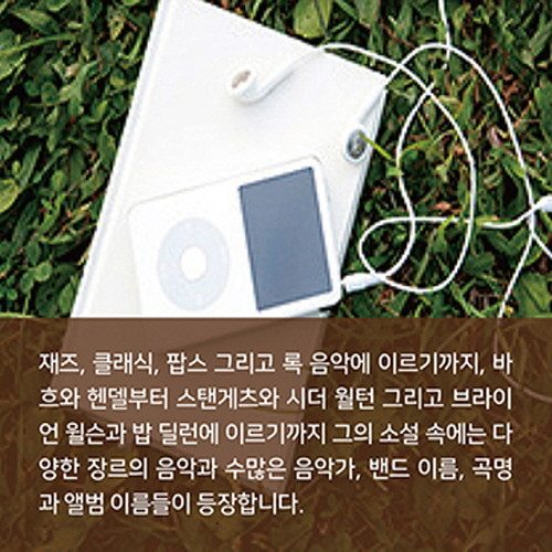 크기변환_하루키-카드뉴스-6.jpg