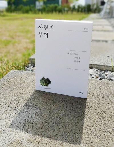 책 이미지 1.jpg