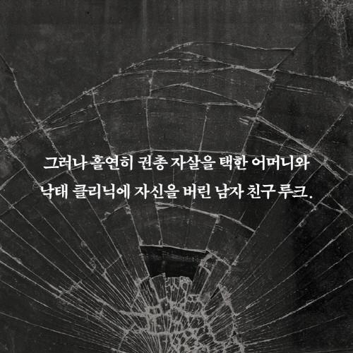 나디아이야기_예스24_카드리뷰(710X710)6.jpg