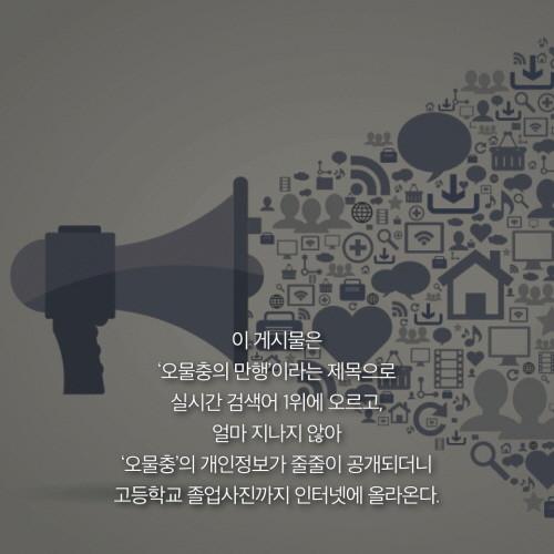 저스티스맨카드뉴스_10.jpg