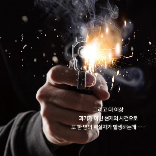 저스티스맨카드뉴스_16.jpg