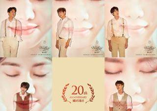 2020년 가을, 순수한 사랑의 정점을 찍다! 독보적인 감성 뮤지컬 <베르테르> | YES24 채널예스