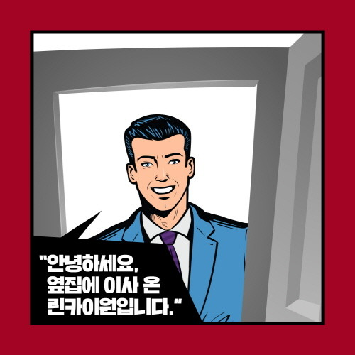 한스미디어_풍선인간_카드뉴스_07.jpg