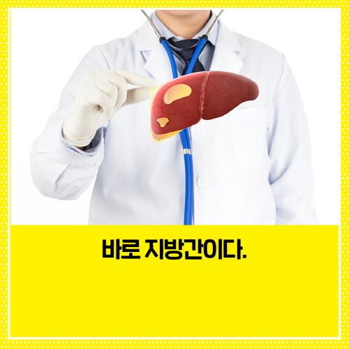 당뇨코드-카드뉴스06.jpg
