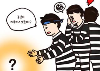 락 뮤지컬 <프리즌> - 락 밴드 연습생들 감옥가다! | YES24 채널예스