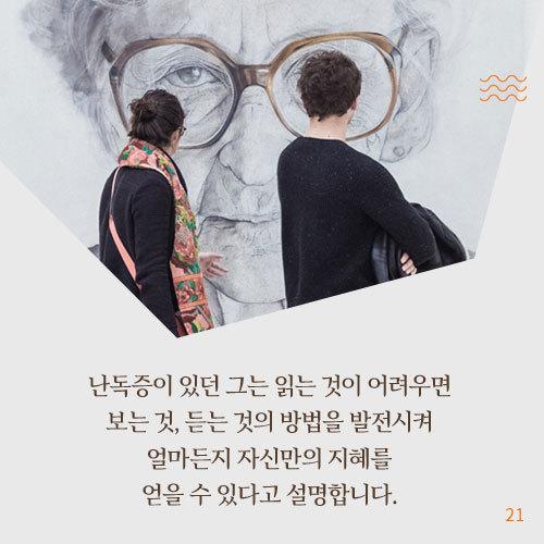 마흔이-되기-전에_채널예스_카드뉴스21.jpg