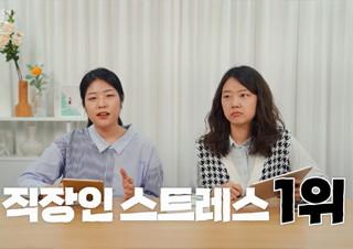 [예스티비 앗뜨북] 21화 : 리더가 말하는 법 | YES24 채널예스